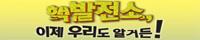 반핵영화 공동체 상영 카페